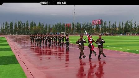 内蒙古电子信息职业技术学院无人机云直播升国旗仪式
