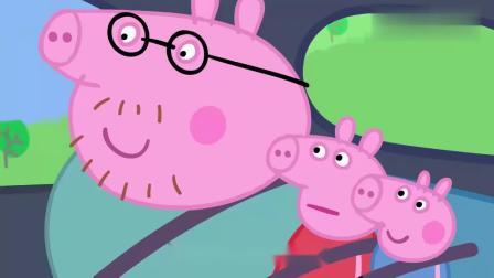 兔小姐拉着佩奇它们去猪爷爷家,一路上不停说话,佩奇好奇询问.