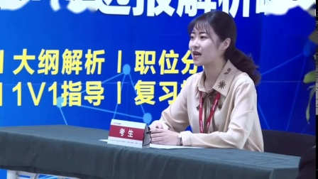 2020湖南事业单位结构化面试标准化考场还原——中公教育