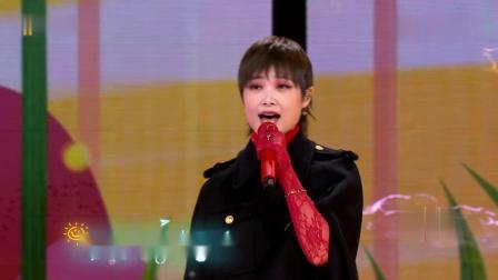 2020山东春晚:李宇春《一而再再而三地喜欢你》,开口惊艳不愧是实力派!