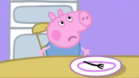 小猪佩奇:乔治怕是有两个胃!一个吃不下蔬菜,一个还能解决蛋糕
