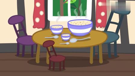 小猪佩奇:森林里有神秘的木屋,里面还有3碗麦片,究竟是谁的?