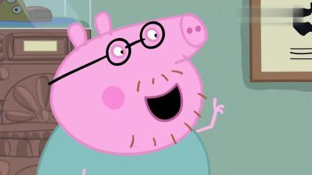 小猪佩奇:乔治过生日,生日礼物是一个超大的恐龙,乔治非常开心.