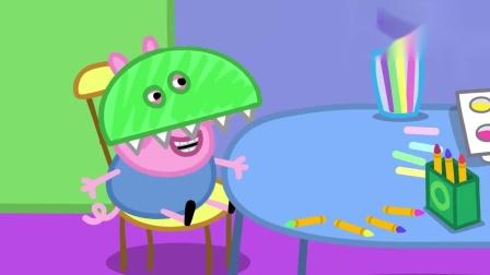 小猪佩奇:乔治做了恐龙面具,埃德蒙可不一样,做了太阳系面具