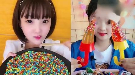 萌姐吃播:彩虹巧克力豆、果冻小雨伞,嘎嘣嘎嘣的声音很好听