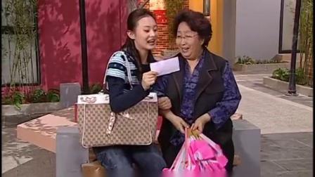 家有父母:女儿给母亲买门票,一张两百趁机报销.mp4
