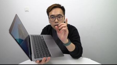13 吋 MacBook Pro (2020) 开箱|Engadget 中国版
