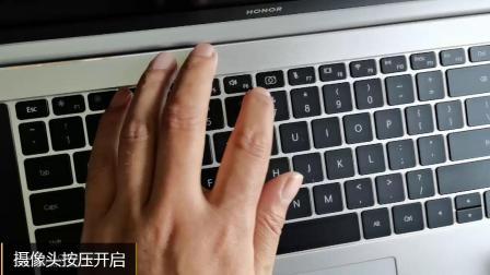 荣耀MagicBookPro(2020)全面升级值得选择吗?值!到手不后悔