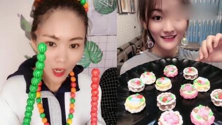 萌姐吃播:西瓜泡泡糖、迷你小蛋糕,一口超过瘾,是我向往的生活