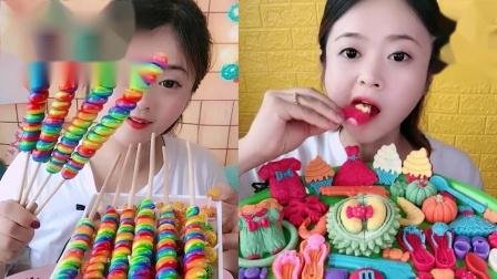 小姐姐直播吃:巧克力拼盘、彩虹螺旋糖,一口超过瘾,是我向往的生活