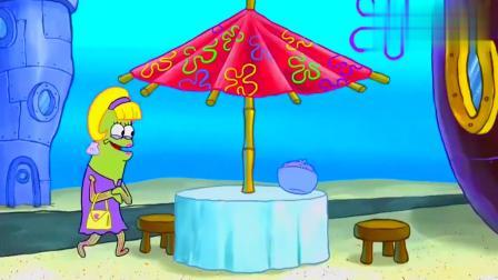海绵宝宝:海绵宝宝要将坏蛤蜊赶出去,但是蟹老板却让蛤蜊吐珍珠