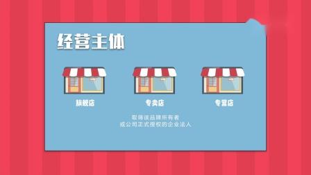 天猫店铺旗舰店专营店专卖店区别是什么,哪家好?
