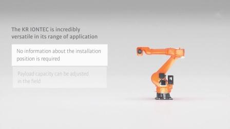 KR IONTEC 机器人_高产量 低总体拥有成本