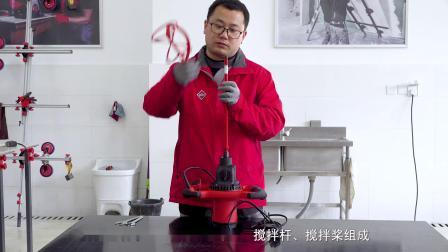 RUBI瑞比电动搅拌器.mp4