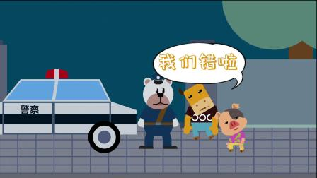 西昌市人民院法制宣传片