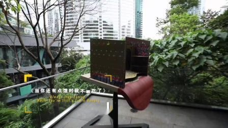细味香港的集体回忆 (2020年5月)