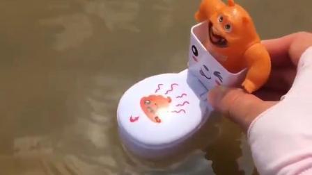 熊二躲到了马桶里了,结果那是他的小船,他坐着马桶小船走了!