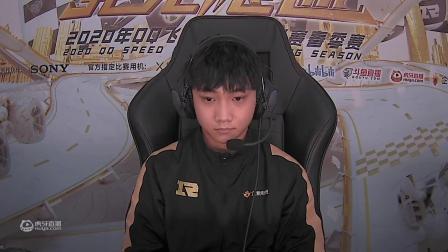 2020QQ飞车手游S联赛RNG.M vs AG_个人竞速_附加赛_DAY3