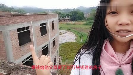 农村单身姑娘赴深圳打工,寄30万给父母建房,想回家招个上门女婿