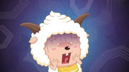 喜羊羊与灰太狼:蛋还会尿床,没谁了
