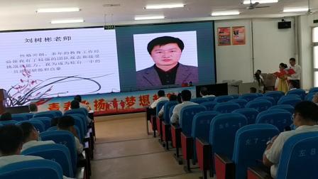 轮台县第一中学第九轮援疆教师欢迎仪式