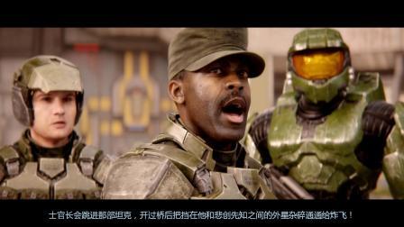 【子尤】《光环2:重制版》无解说03-都市之战-坦克对战外星人