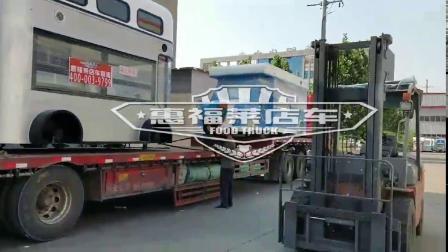 惠福莱店车厂家直销流动式奶茶冰淇淋餐车