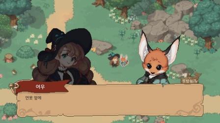 【游民星空】《森林里的小魔女》预告