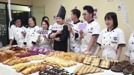 杭州港焙西点杭州学面包蛋糕哪个学校好杭州学面包师要多少钱杭州学面包蛋糕去哪里