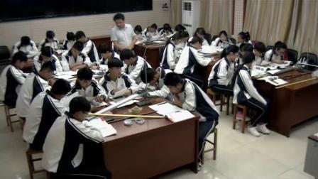 22伽利略对自由落体运动的研究-高中物理优质课
