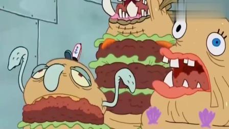 海绵宝宝:顾客都变成蟹堡丧尸,然后黄色海绵的食物救了他们!