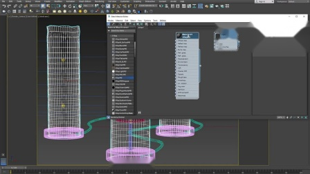 如何使用 V-Ray for 3ds Max 渲染纸质材料.mp4