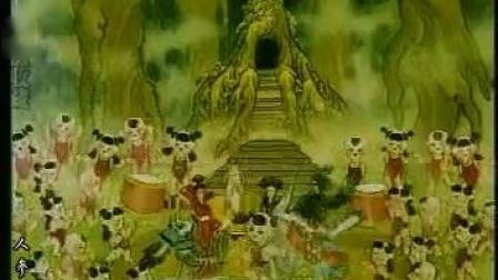 〖玉和宫〗动画片《人参王国》41