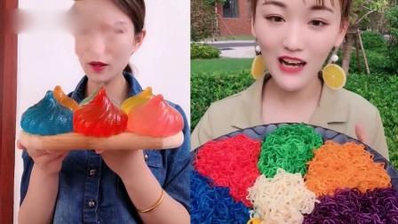 小美女吃播:彩虹面条、果冻大包子,一口超过瘾,是我向往的生活