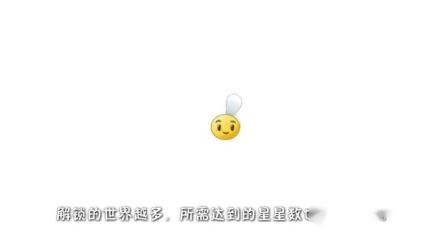 【城府出品】植物大战僵尸2中文版 复兴时代版本 功夫世界第11、12天