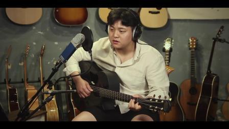 吉他弹唱韩国歌手郭真言-骄傲(McPherson碳纤维吉他Sable款)