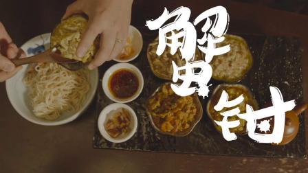 蟹尊苑(上海)餐饮管理有限公司