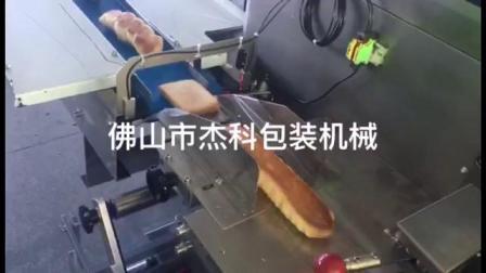 面包包装机 菠萝包自动封口机 毛毛虫面包自动套袋机 椰奶包自动打包设备