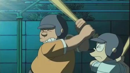 哆啦A梦:胖虎为了见美女,竟抢走了哆啦A梦的美食!