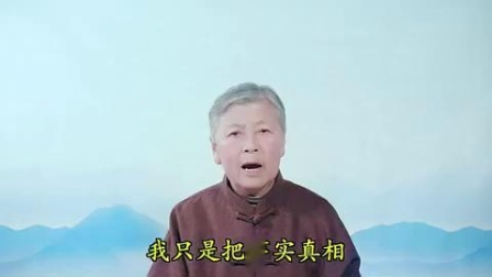 刘素云老师  《沐法悟心 第九集 使命在肩 勇往直前 2020年4月21日_标清