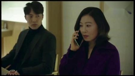 韩剧渣男作为嫌疑人被警察带走金喜爱和会长的电话都响了mp4