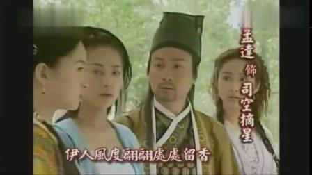 任贤齐资讯社 - 任贤齐《花太香》新楚留香主题曲,看过这个版本的人应该都不小了