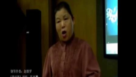 《黄河怨》演唱:陈惠玲