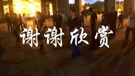 大桥下休闲娱乐之吉特巴舞(续1)