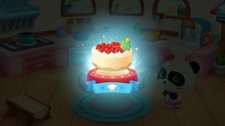 奇妙蛋糕店 妙妙当甜品店店长 蛋糕太好吃了!
