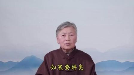 沐法悟心10-刘素云老师