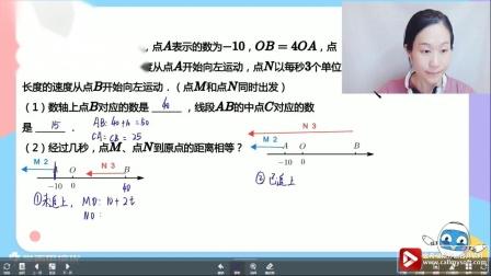 lecturer_048631_102991866-2020-05-24 17-21-52-394