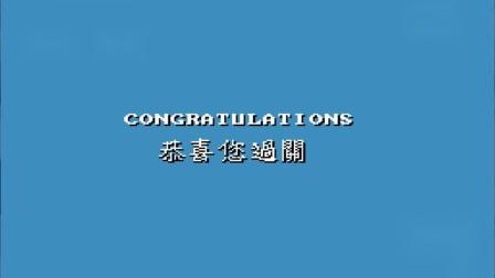 fc中国象棋 一棋通关2010.12.10