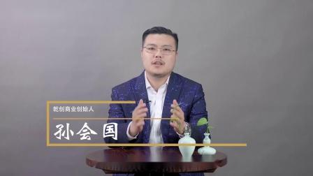 2020最新营销方案拆解培训视频  (4)