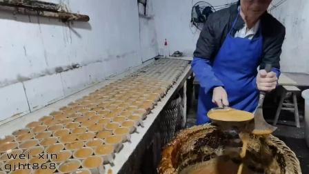 第35集:云南正宗古法巧家小碗红糖熬制流程,手工1次舀5个.mp4